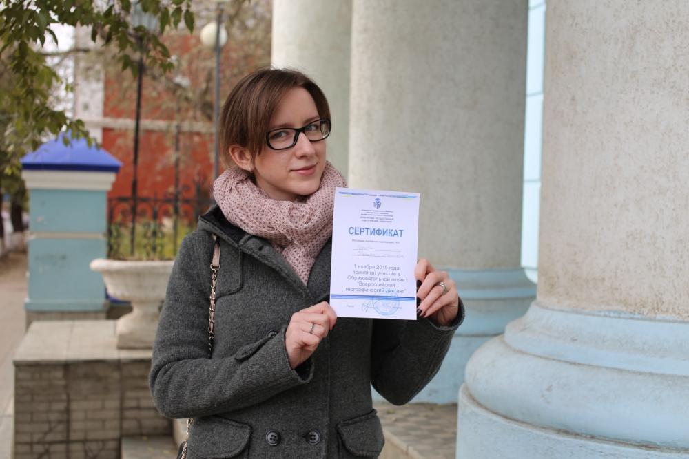 Участница географического диктанта в Оренбурге Екатерина Исаева.