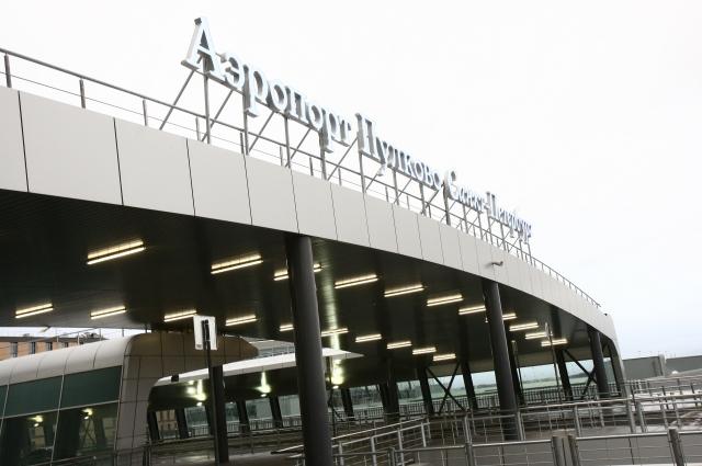 Аэропорт «Пулково».
