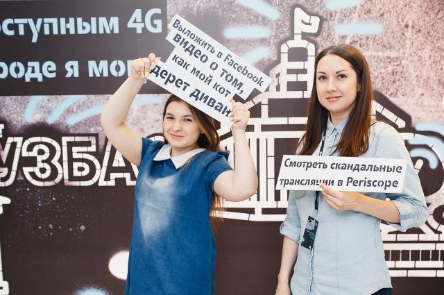 С доступным 4G от Tele2 можно... А фразу каждый может закончить сам, поле для фатазии со связью нового поколения довольно широко.