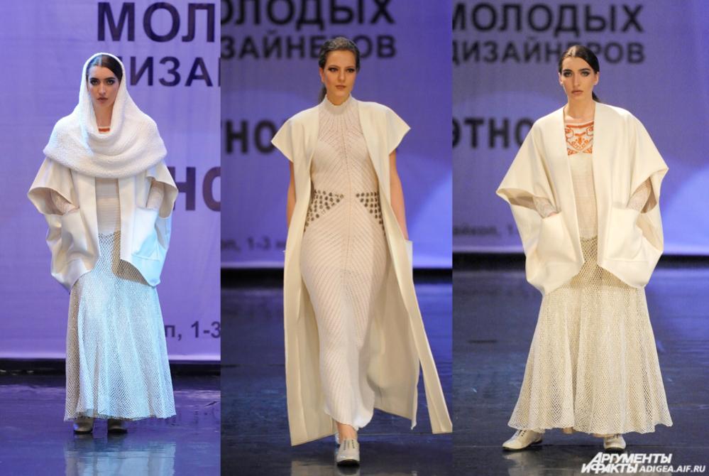 Коллекция «Белая река» ( Лариса Свечкарева и Светлана Кужба - Майкоп).
