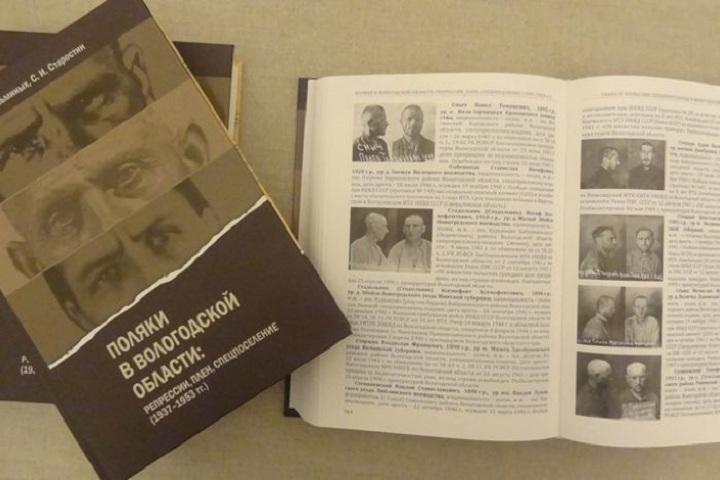 Издание книги о репрессированных поляках сочли недружественным жестом.