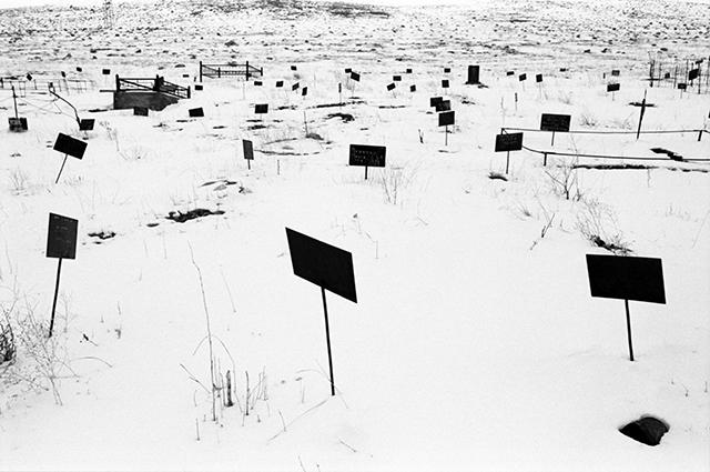 Массовые захоронения жертв землетрясения. Ленинакан (ныне Гюмри), 1988 г.