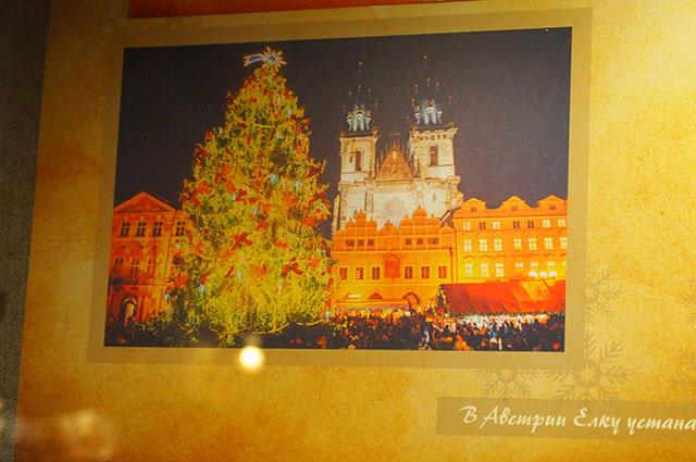 Праздновать новый год 1 января в России начали с 1700 года.