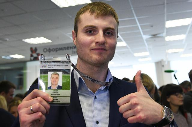 Футбольный болельщик Руслан Исаев после выдачи паспорта болельщиков Кубка конфедераций FIFA 2017.