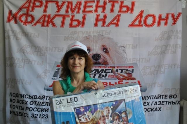 Ольге Ерошевой из Гуково вручили телевизор.
