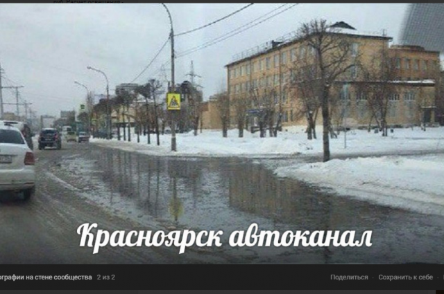 Улица правобережья затоплена.