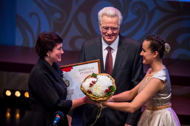 Председатель Заксобрания обратился к залу со словами благодарности.