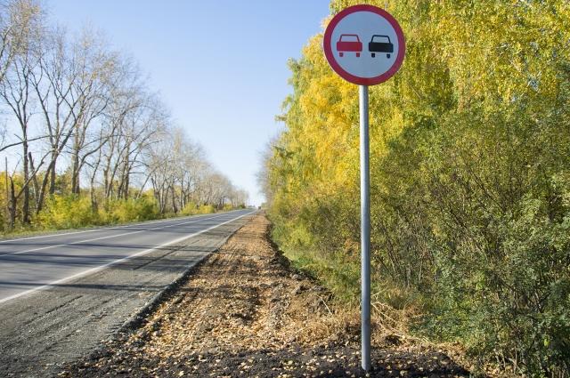 ремонт идёт на трассах регионального значения.