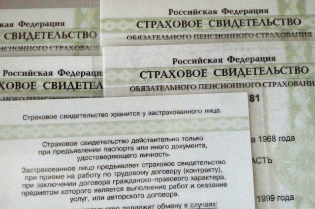 потребительский кредит без справок о доходах и поручителей в москве отзывы