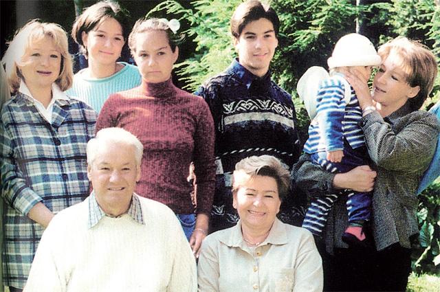Семья Бориса Ельцина