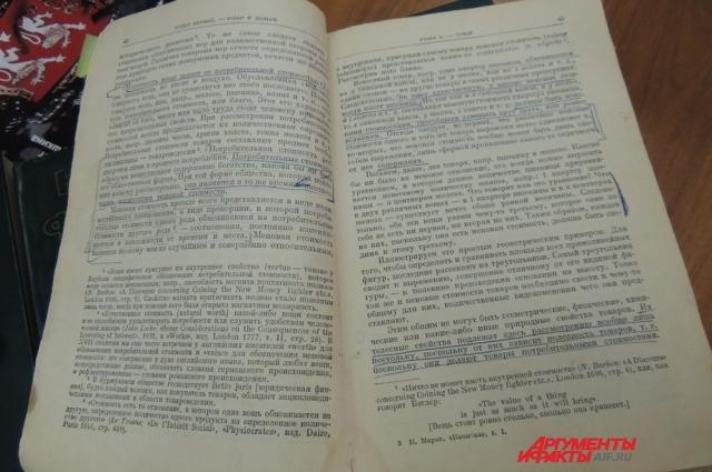 Читатели оставляют свои пометки прямо в книге, хотя делать это категорически запрещено