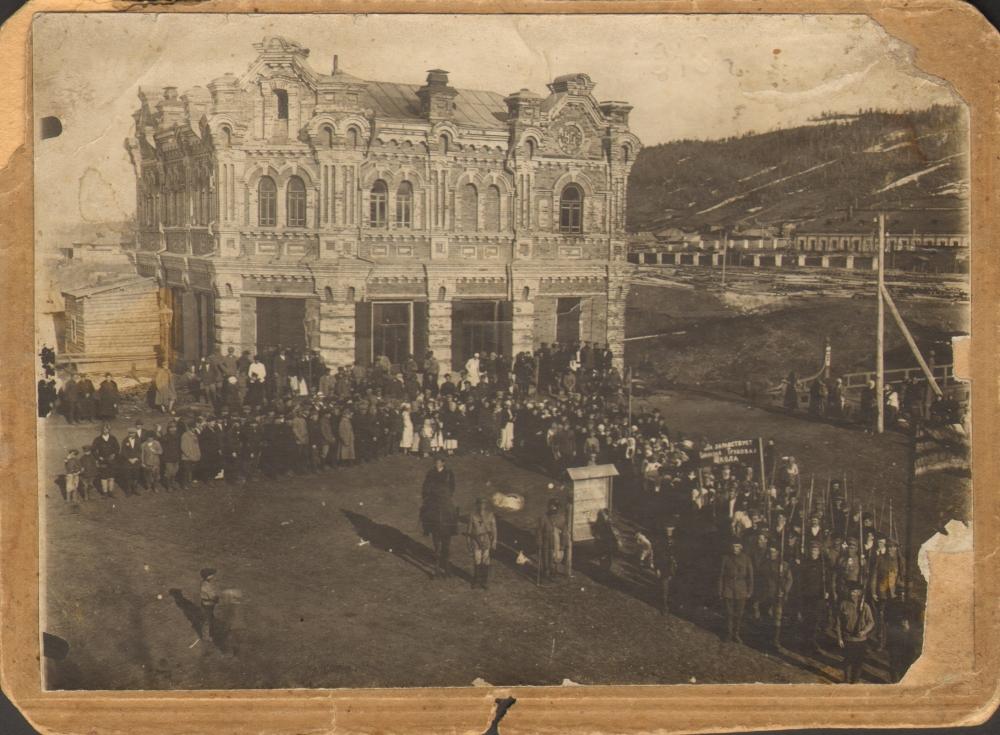 Так в Гурьевске впервые праздновали 1 мая в 1920 году.