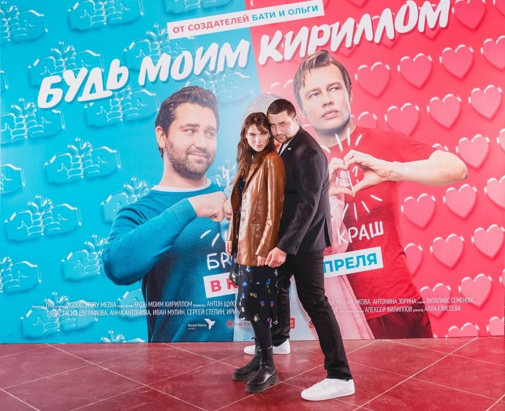Представлять новый фильм в Пермь приехали актеры, исполнители главных ролей – Анастасия Евграфова и Виталийс Семеновс.