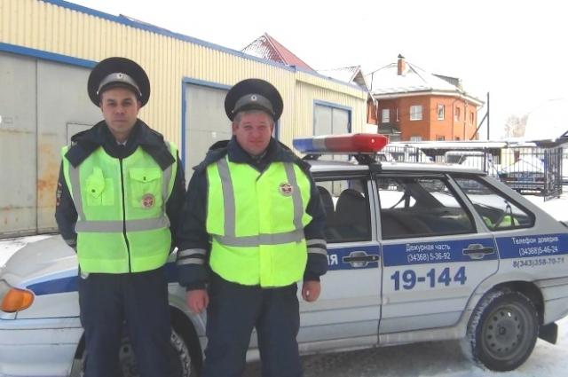 Благодаря бдительности сотрудников ДПС из Верхней Пышмы, капитана Вадима Мазуркина и старшего лейтенанта Григория Величко,  удалось спасти несколько человеческих жизней.