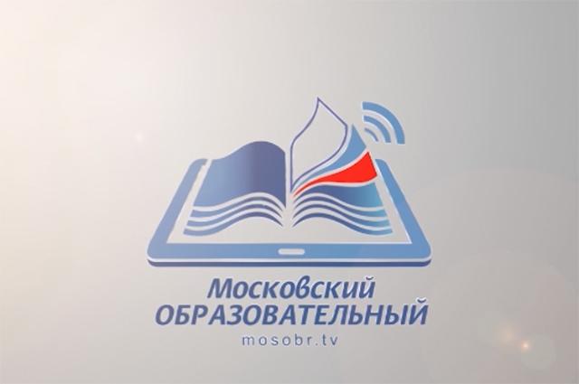 Кадр телеканала «Первый образовательный»
