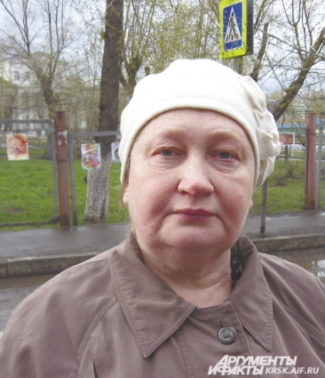Татьяна Дёмина.