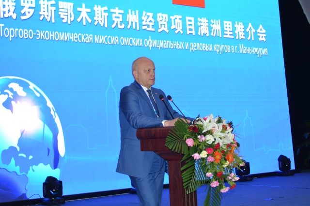 Омская область заявила о готовности поставок товаров не только в регионы России, но и в зарубежные страны.