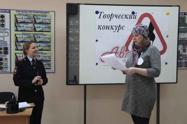 Грузина Елена оказалась лучшей в творческом конкурсе.