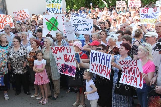 Народное недовольство вылилось в заявление на имя председателя Следкома РФ Александра Бастрыкина.