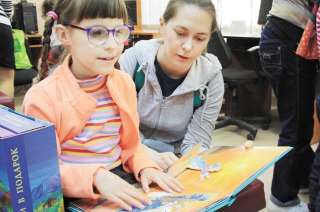 Важная часть благотворительной программы - создание комфортной среды для детей с ограниченными возможностями здоровья.