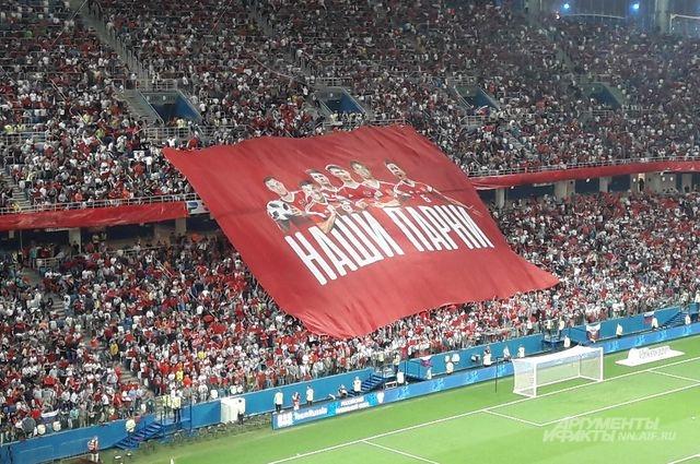 Огромный баннер на трибуне нижегородского стадиона.