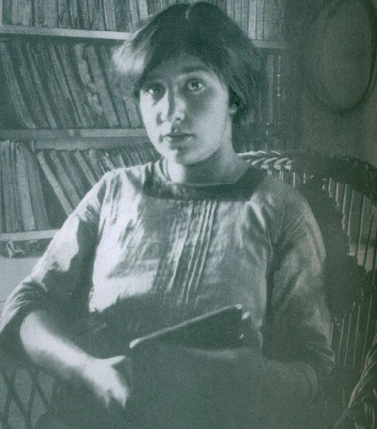 Анастасия Цветаева.