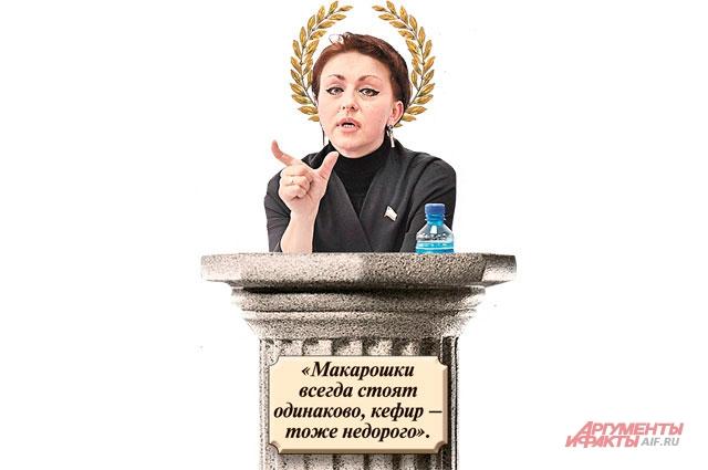 Наталья Соколова.