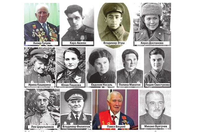 В боях за Малгобек немецкому захватчику противостояла многонациональная Советская армия, в том числе знаменитые