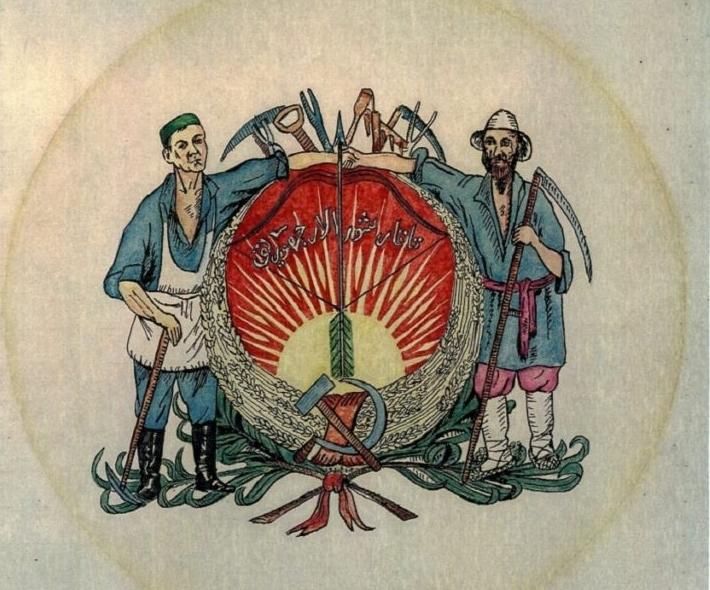 Первый герб татарии.