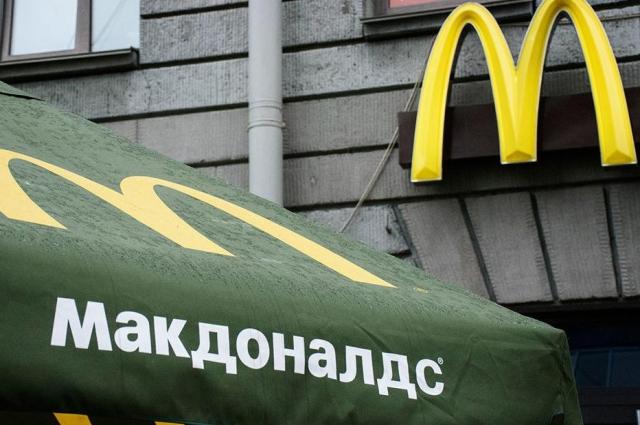 Макдоналдс в России получает от более 160 отечественных поставщиков, флагманов агропромышленного комплекса РФ.