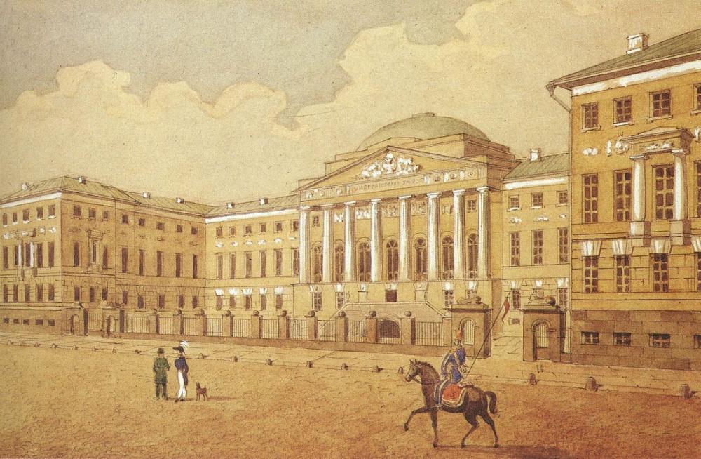 Московский университет в 1820 году