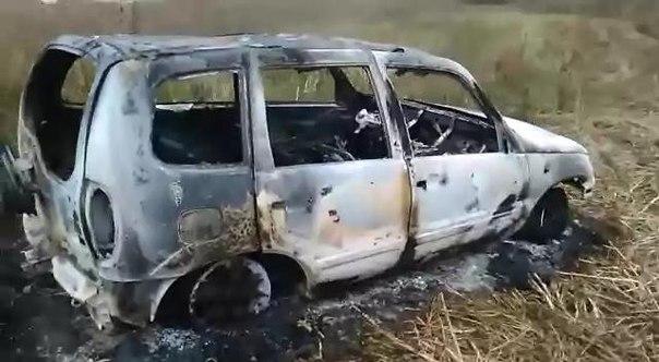 Сгоревший автомобиль рыбака.