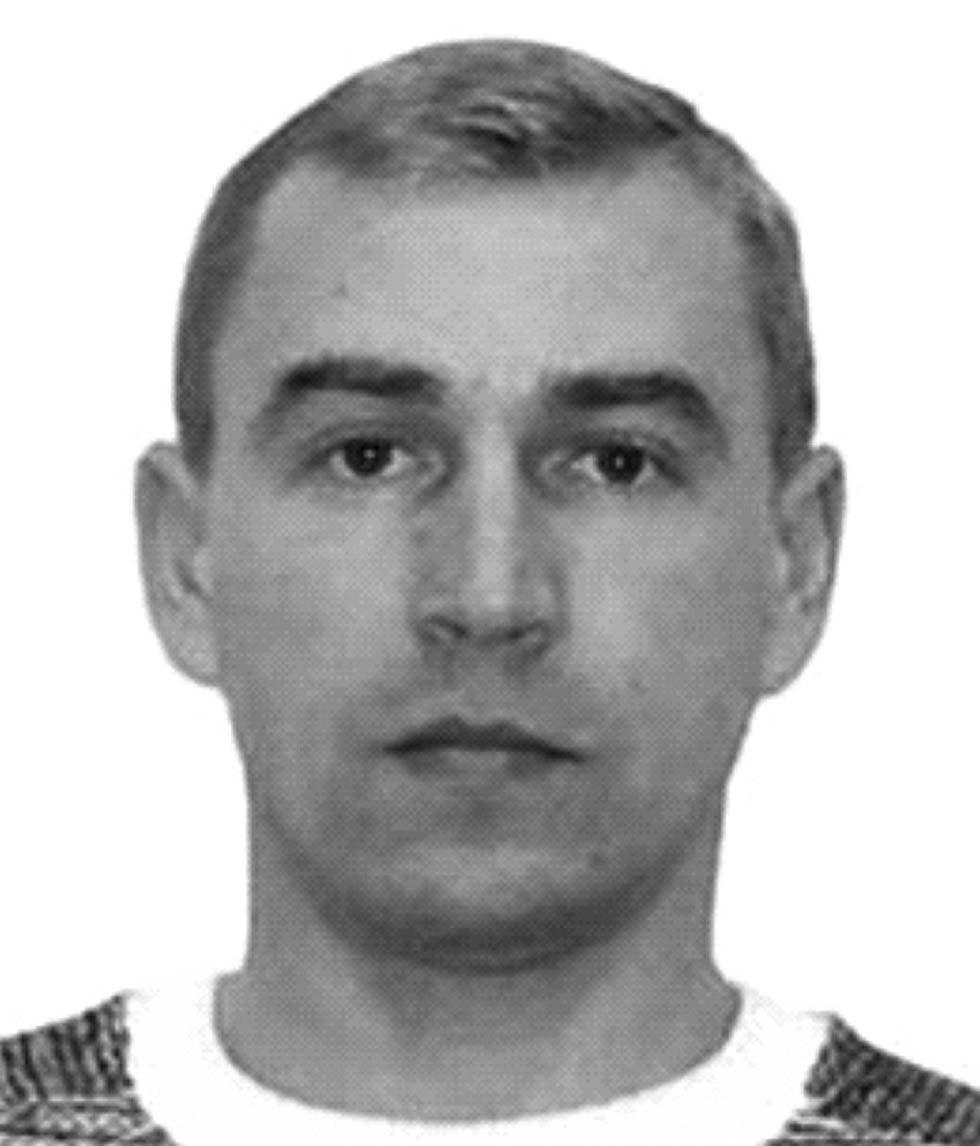 Станислав Думанский