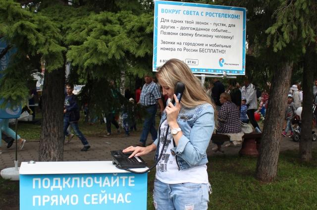 На выставке можно было сделать бесплатный звонок в любою точку России.