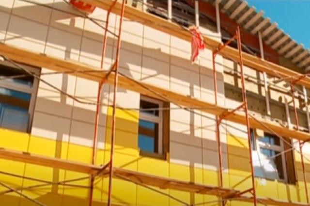 Капитальный ремонт бывшей коррекционной школы.
