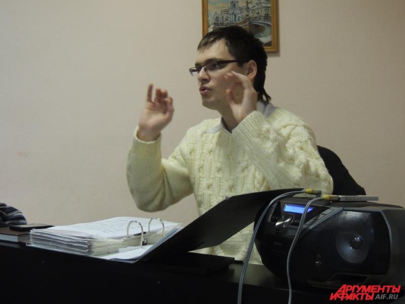 Дмитрий Писарев руководит процессом репетиции