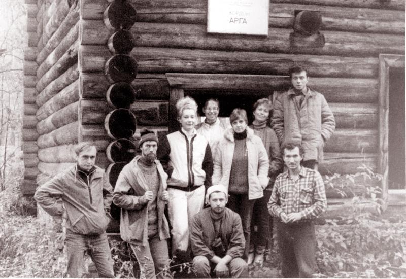 Основатели объединения Саровская пустынь . Большинство из них учёные, работавшие в центре ядерных исследований