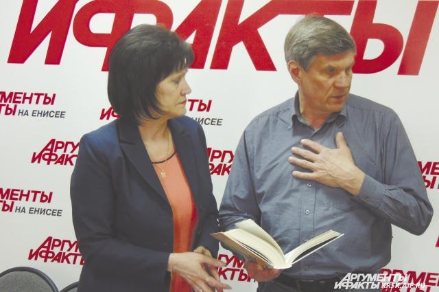 Гюнтер Тилкинг