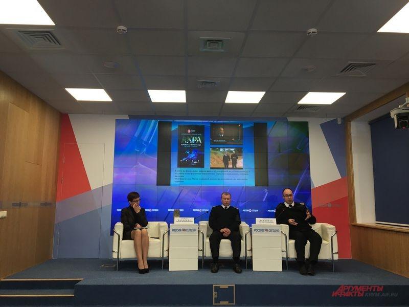 руководство «Черноморского центра подводных исследований» на пресс-конференции в Симферополе