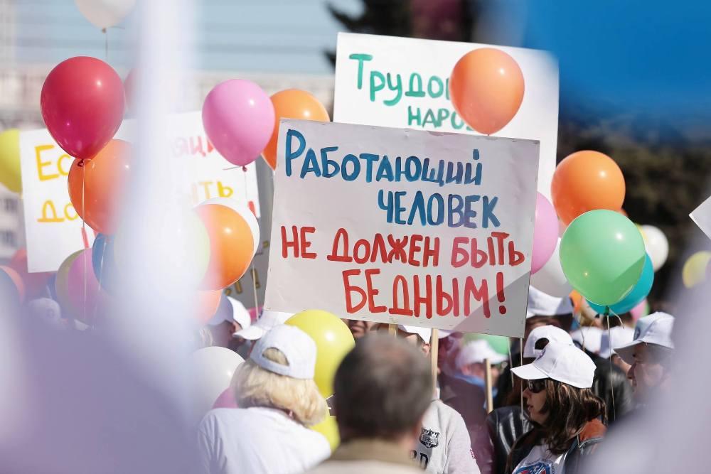 Шествие 1 мая в Челябинске.
