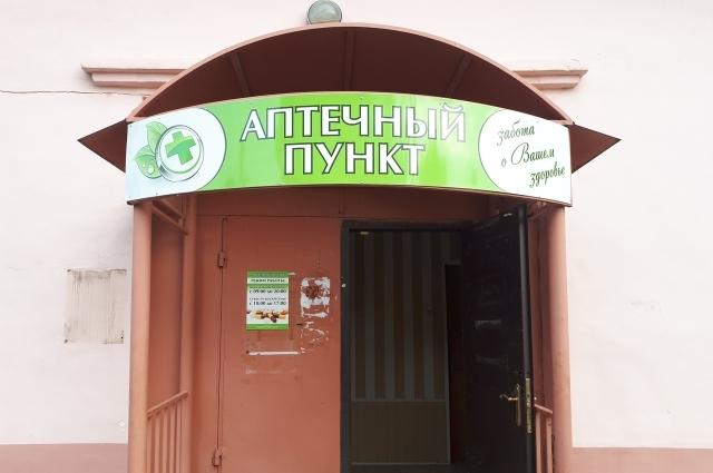 Район элеватора в твери купить фольксваген транспортер т4 в вологде