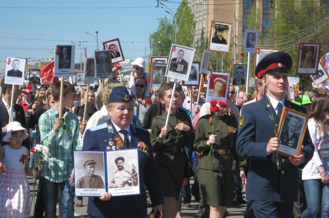 В рамках акции «Бессмертный полк» с портретами своих родных, защищавших Родину в годы Великой Отечественной, рязанцы пройдут по центральной улице города.