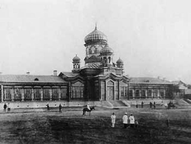 Город Верный (Алма-Ата), детский приют. 1892 год.