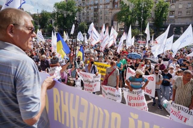 Плакаты протестующих.