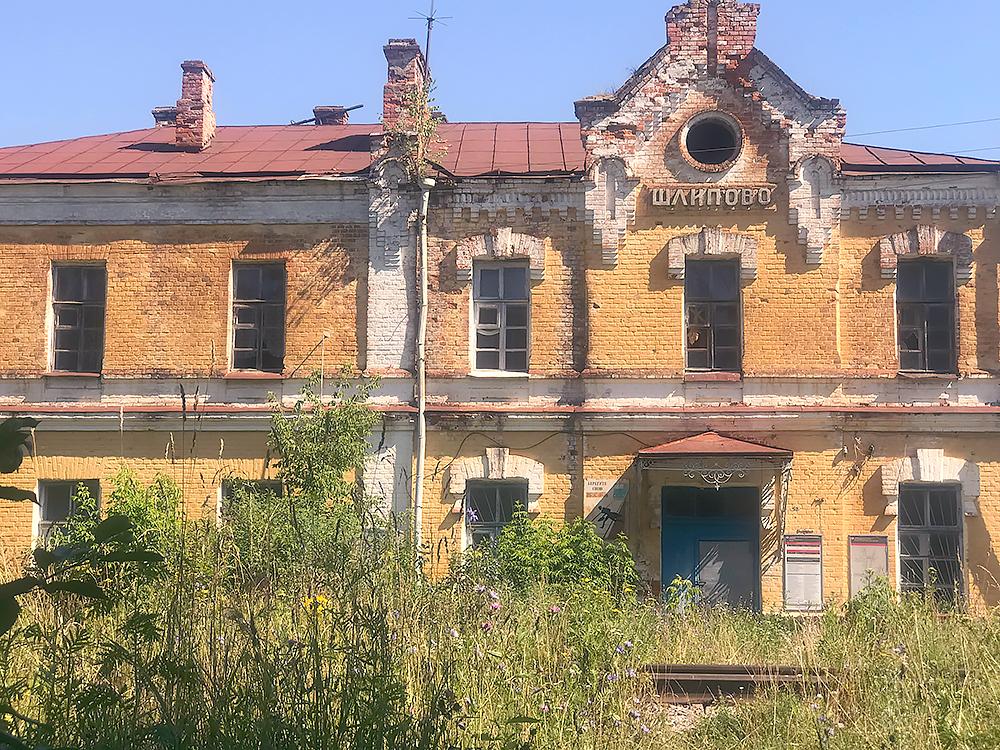 Вокзал из-за высокой травы и бурьяна практически незаметен со стороны.