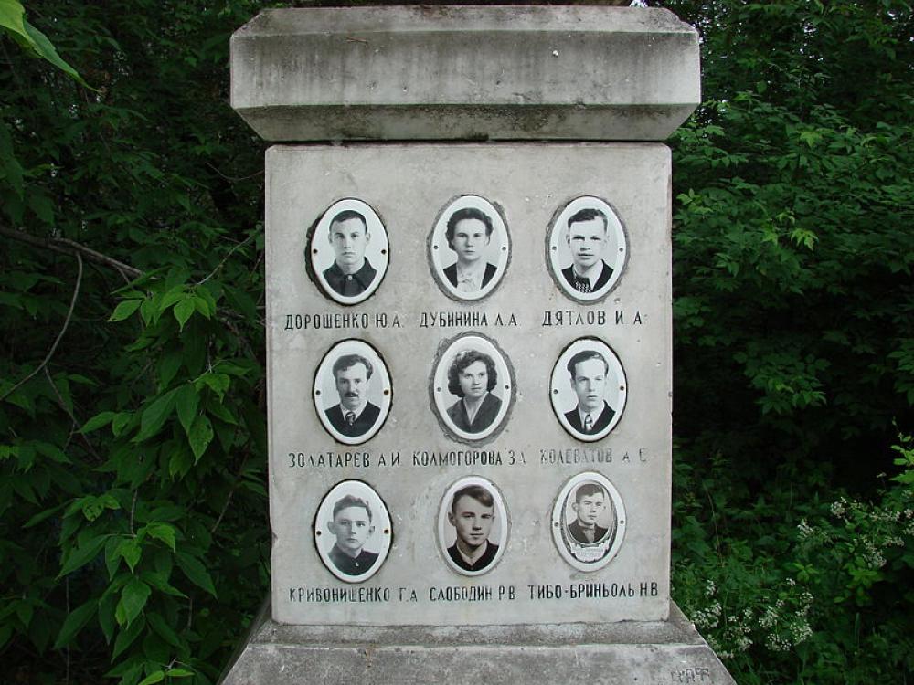 Фото погибших членов тургруппы Игоря Дятлова.