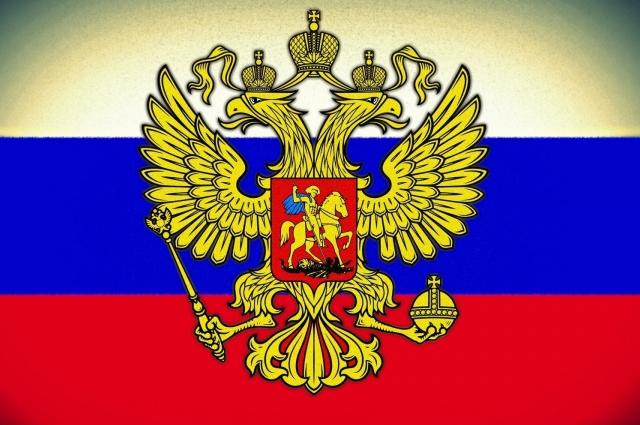 В 1993 году двуглавый орел вновь стал символом вечности Русской государственности, ее преемственности с великими империями древности.