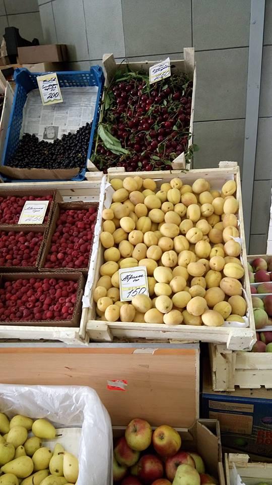 Овощи в Москве