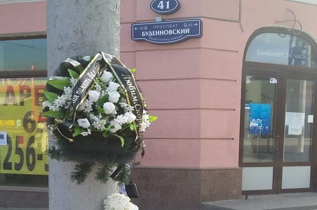 Ростовским чиновникам плевать на проблемы города и их жителей