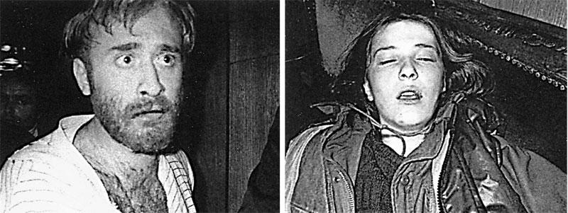 Эксклюзивное фото из архивов КГБ публикуется впервые: первые террористы Советского Союза - Сосо Церетели и Тамара Патвиашвили.